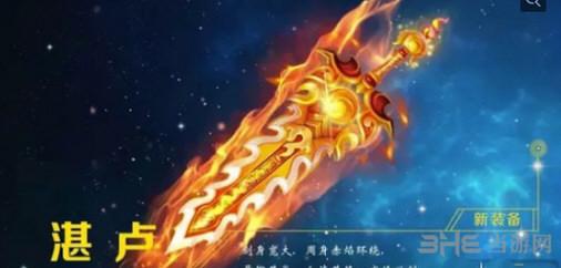 梦幻西游手游100级武器截图3