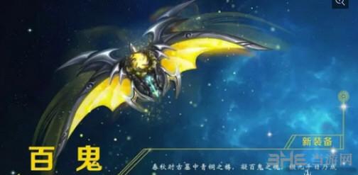 梦幻西游手游100级武器截图7