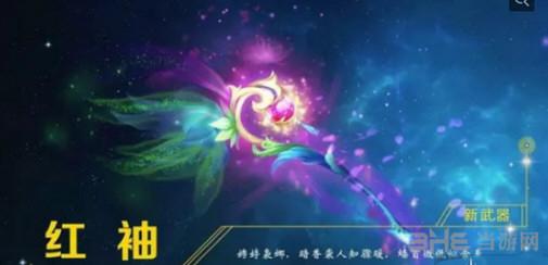 梦幻西游手游100级武器截图6