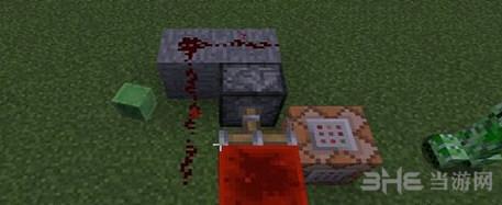 我的世界命令方块截图4