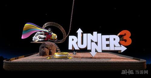 像素跑者3截图1