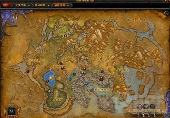 魔兽世界7.0DH神器隐藏外观截图2