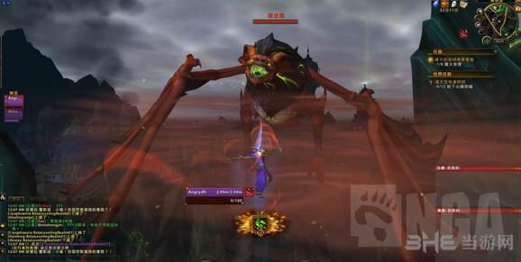 魔兽世界7.0DH神器隐藏外观截图4