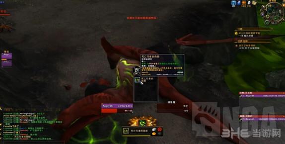 魔兽世界7.0DH神器隐藏外观截图7