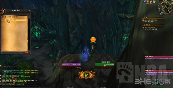 魔兽世界7.0DH神器隐藏外观截图3