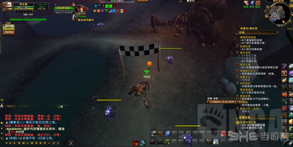 魔兽世界7.0至高岭隐藏成就截图2