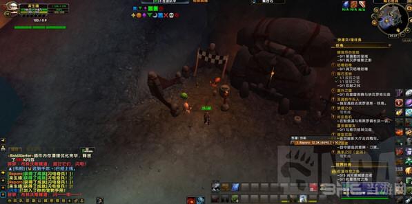 魔兽世界7.0至高岭隐藏成就截图3