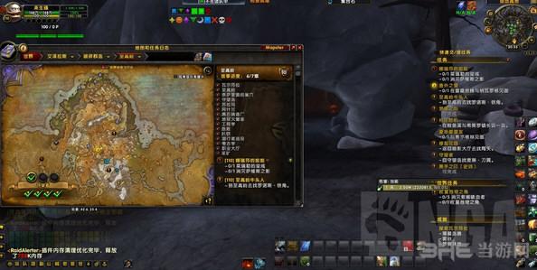 魔兽世界7.0至高岭隐藏成就截图1