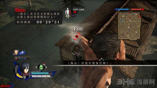 进击的巨人游戏截图11