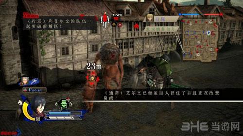 进击的巨人游戏截图01