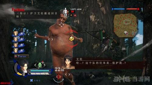 进击的巨人游戏截图4