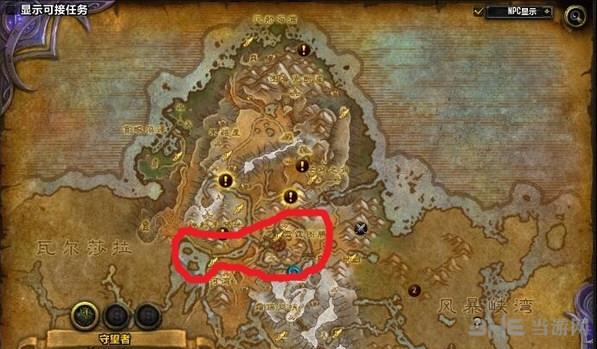 魔兽世界7.0各地图鱼点截图3