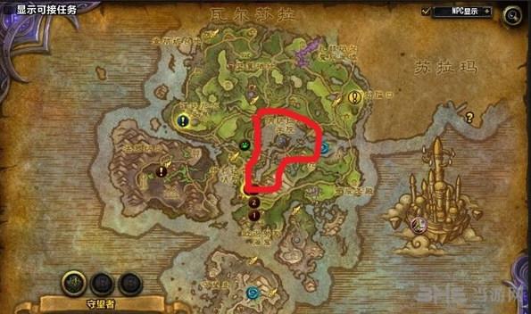 魔兽世界7.0各地图鱼点截图1
