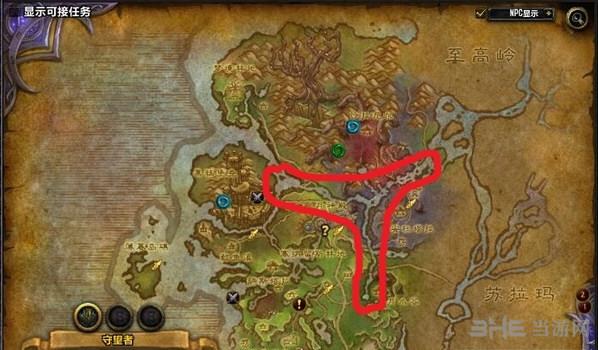 魔兽世界7.0各地图鱼点截图2
