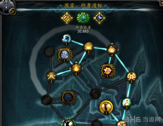 魔兽世界7.0截图3