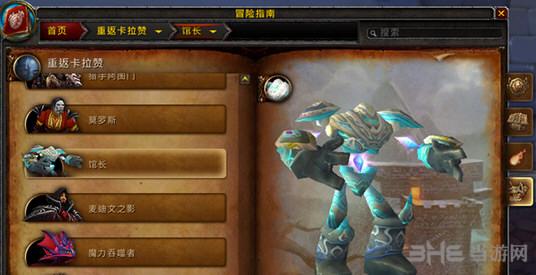 魔兽世界7.1重返卡拉赞五人副本BOSS截图22