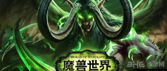魔兽世界7.1cg动画图片