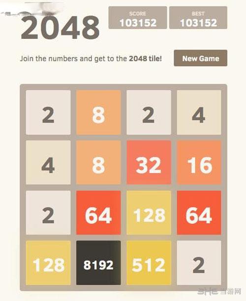 2048游戏截图