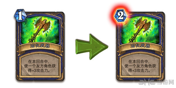 炉石传说更新2