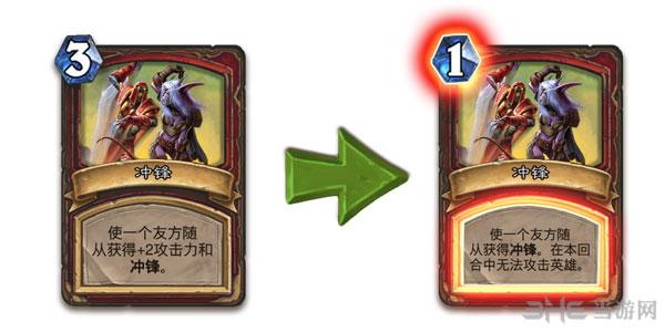 炉石传说更新4