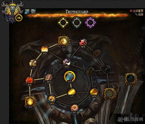 魔兽世界7.0圣骑士神器加点截图3