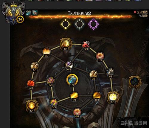 魔兽世界7.0圣骑士神器加点截图4