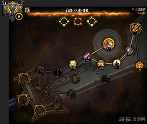 魔兽世界7.0圣骑士神器加点截图5