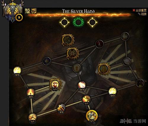 魔兽世界7.0圣骑士神器加点截图1