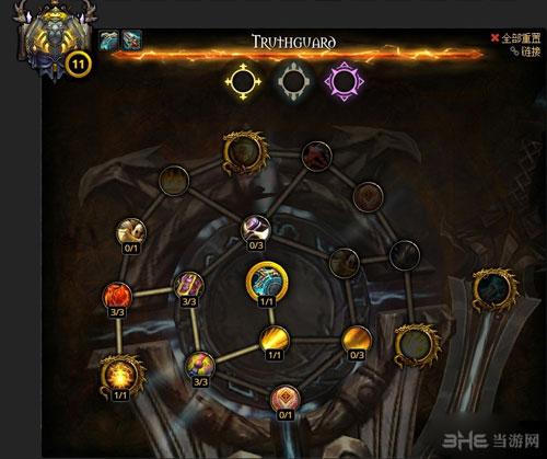 魔兽世界7.0圣骑士神器加点截图6
