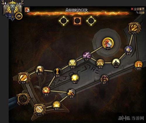 魔兽世界7.0圣骑士神器加点截图7