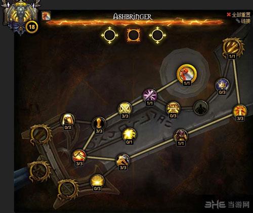 魔兽世界7.0圣骑士神器加点截图8