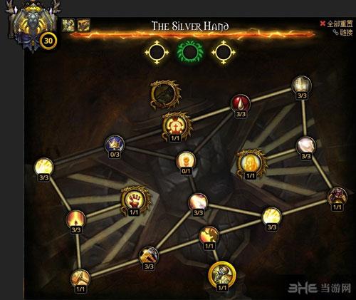 魔兽世界7.0圣骑士神器加点截图9