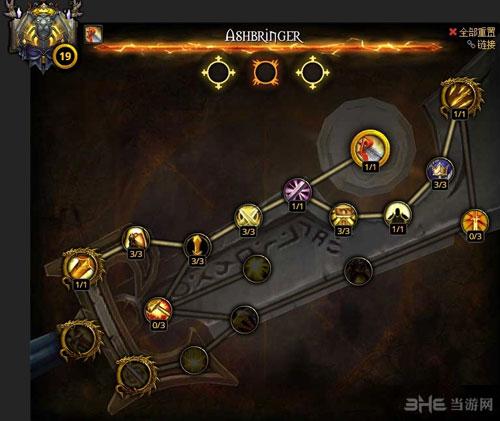 魔兽世界7.0圣骑士神器加点截图10