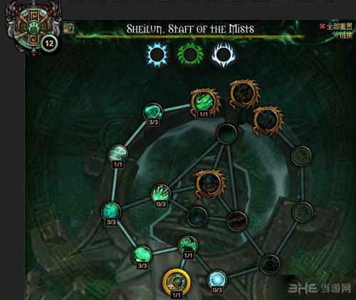 魔兽世界7.0武僧神器加点图片3