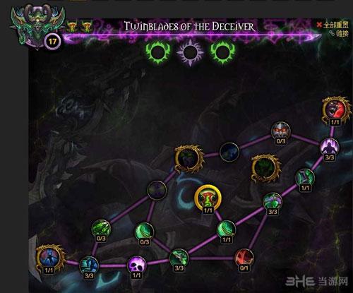 魔兽世界7.0恶魔猎手神器加点图片4