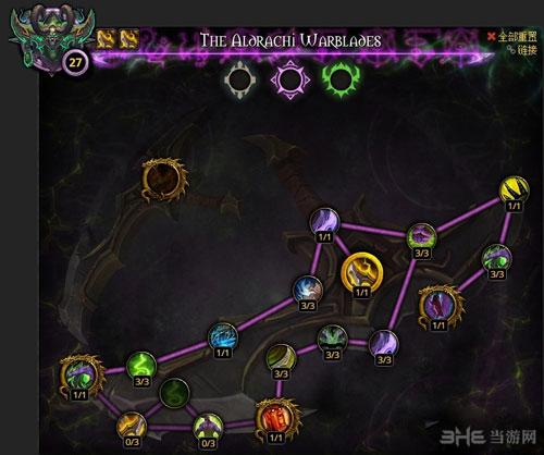 魔兽世界7.0恶魔猎手神器加点图片3