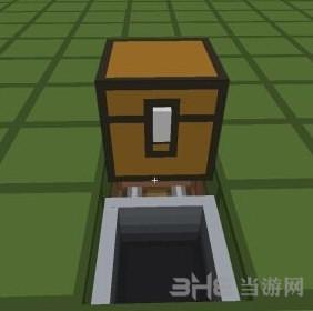 我的世界箱子命名截图2