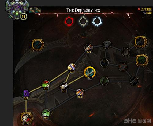 魔兽世界7.0盗贼神器加点截图1
