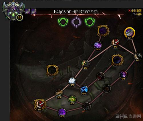 魔兽世界7.0盗贼神器加点截图4