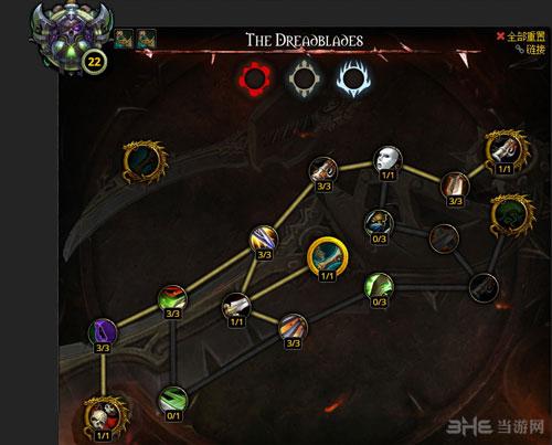 魔兽世界7.0盗贼神器加点截图2
