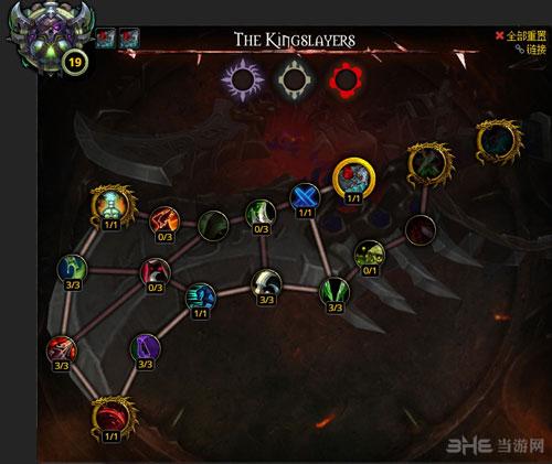 魔兽世界7.0盗贼神器加点截图7