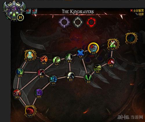 魔兽世界7.0盗贼神器加点截图8