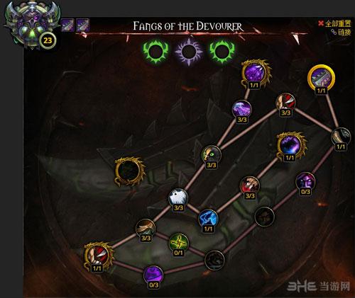 魔兽世界7.0盗贼神器加点截图6
