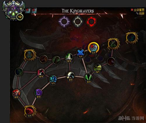 魔兽世界7.0盗贼神器加点配图1