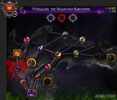 魔兽世界7.0术士神器加点配图2