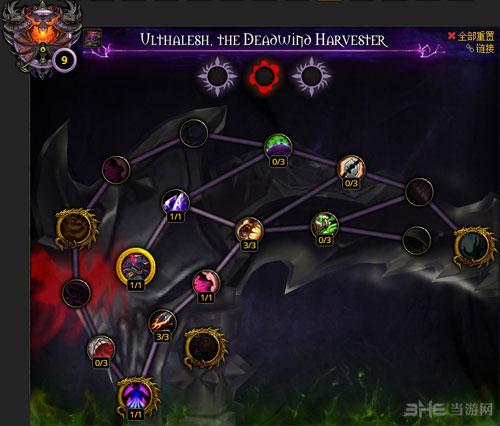 魔兽世界7.0术士神器加点配图1