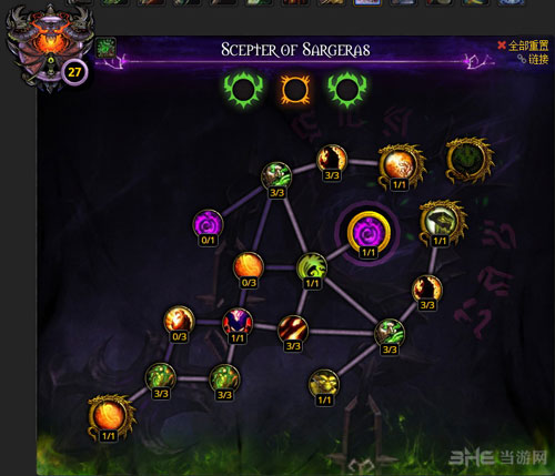 魔兽世界7.0术士神器加点配图6