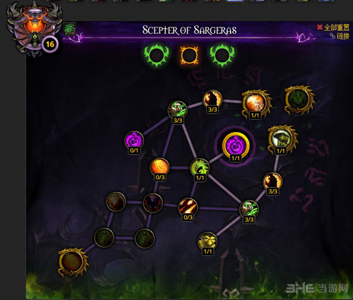 魔兽世界7.0术士神器加点配图5