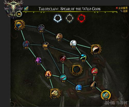 魔兽世界7.0猎人神器加点配图6