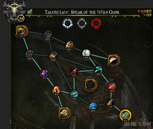 魔兽世界7.0猎人神器加点配图9